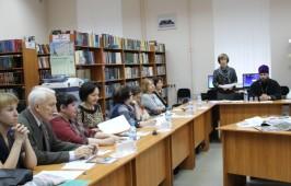 Состоялось заседание секции Рождественских чтений «Духовно-нравственное воспитание студентов в пространстве библиотеки»