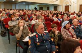 Состоялось пленарное заседание VI Омских областных Рождественских образовательных чтений на тему: «1917-2017: уроки столетия для Омского Прииртышья»