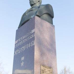 20170217 003 Мемориал Карбышеву Дмитрию Михайловичу Омск IMG_0142
