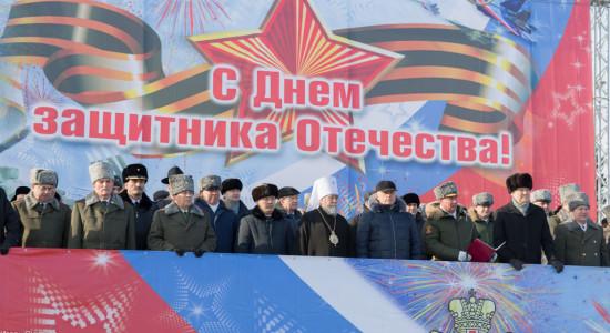 20170223 058 Празднование Дня защитника Отечества Омск Владимир (Иким) IMG_1506
