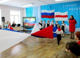 Мастер-класс в 99 СОШУИОП г. Омска (дошкольное образование)  «Россия – Родина моя»