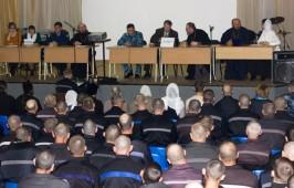 В исправительной колонии № 6 состоялась секция по тюремному служению Омских областных Кирилло-Мефодиевских чтений
