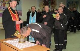 Мощи святых бессребреников Космы и Дамиана побывали в исправительных учреждениях УФСИН России по Омской области