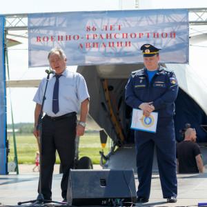 20170603 025 86-ти летие Военно-транспортной Авиации Концерт Омск IMG_0220