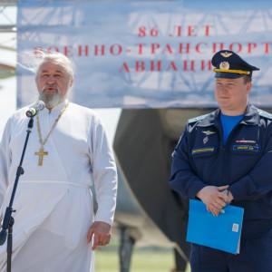 20170603 029 86-ти летие Военно-транспортной Авиации Концерт Омск IMG_0242