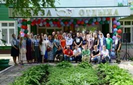 Открытие епархиальной летней школы молодежных лидеров «Вера и дело»