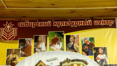 20170917 331 Вечер памяти Святых Петра и Февронии Сибирский культурный центр Омск IMG_1697