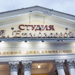 русский крест (4)