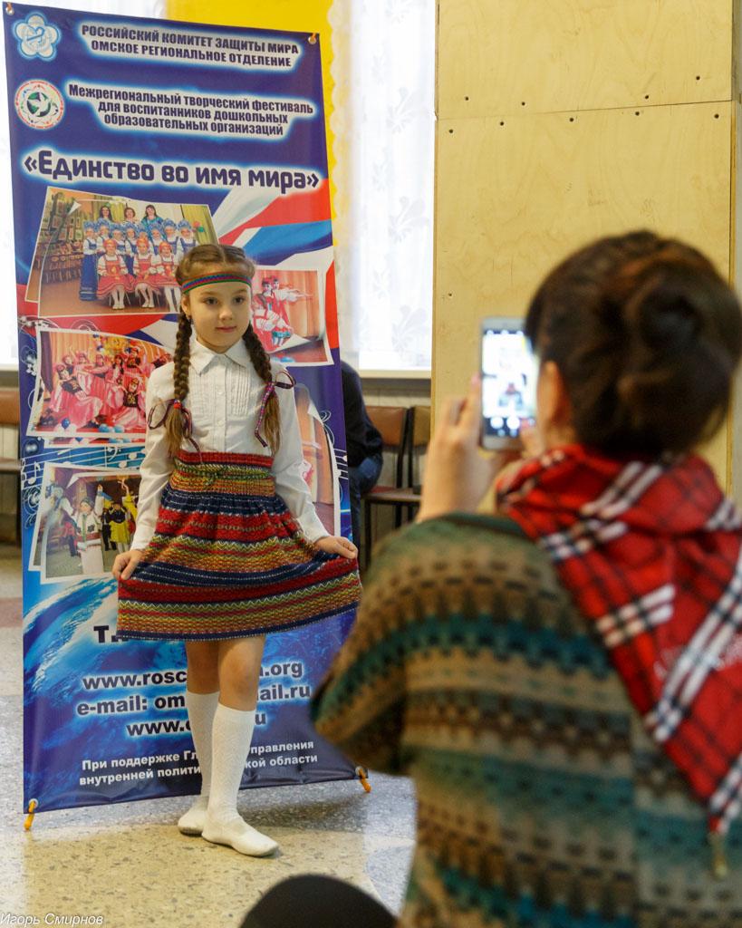 20171101 007 1 Межрегиональный фестиваль Единство во имя мира Сибиряк Омск IMG_6771