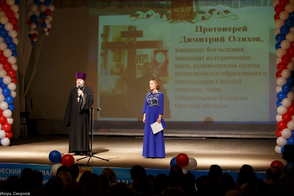 20171101 010 1 Межрегиональный фестиваль Единство во имя мира Сибиряк Омск IMG_6804