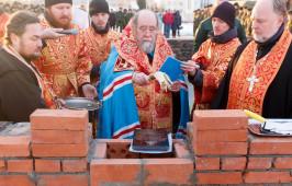Заложен камень на месте строительства храма в честь святых благоверных князей-страстотерпцев Бориса и Глеба