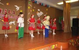 Состоялся XIII межмуниципальный фестиваль творческих и социальных проектов «Держава» для учащихся 1-11-х классов