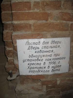 ВОСКРЕСЕНСКИЙ_5