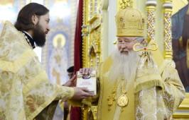 Труды митрополита Владимира переданы в дар Южно-Сахалинской и Курильской епархии