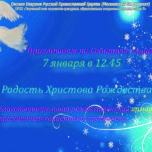 КОНКУРСы_3