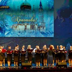 180110 231 Рождественский концерт Омская филармония митр. Владимир (Иким) IMG_6759