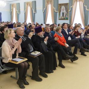 180111 034 Омские областные Рождественские чтенияхмитр. Владимир (Иким) IMG_7261