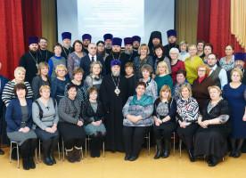 Митрополит Владимир принял участие в работе круглого стола «Духовно-нравственное образование детей в современной школе»