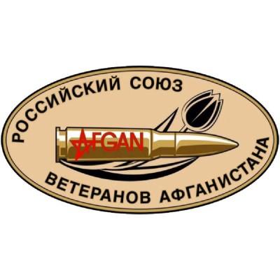 афган_4