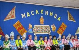 Широкая Масленица в детском саду