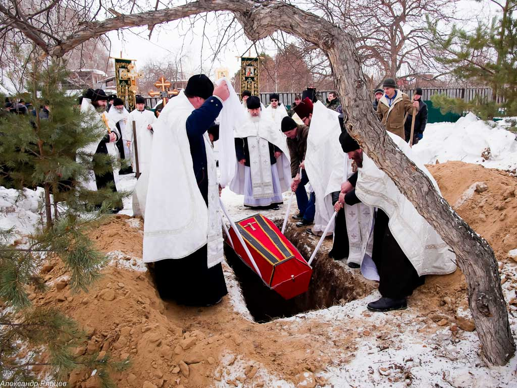180309 047 Чин отпевания и погребение протоиерея Александра Горбунова Ачаир _1200819