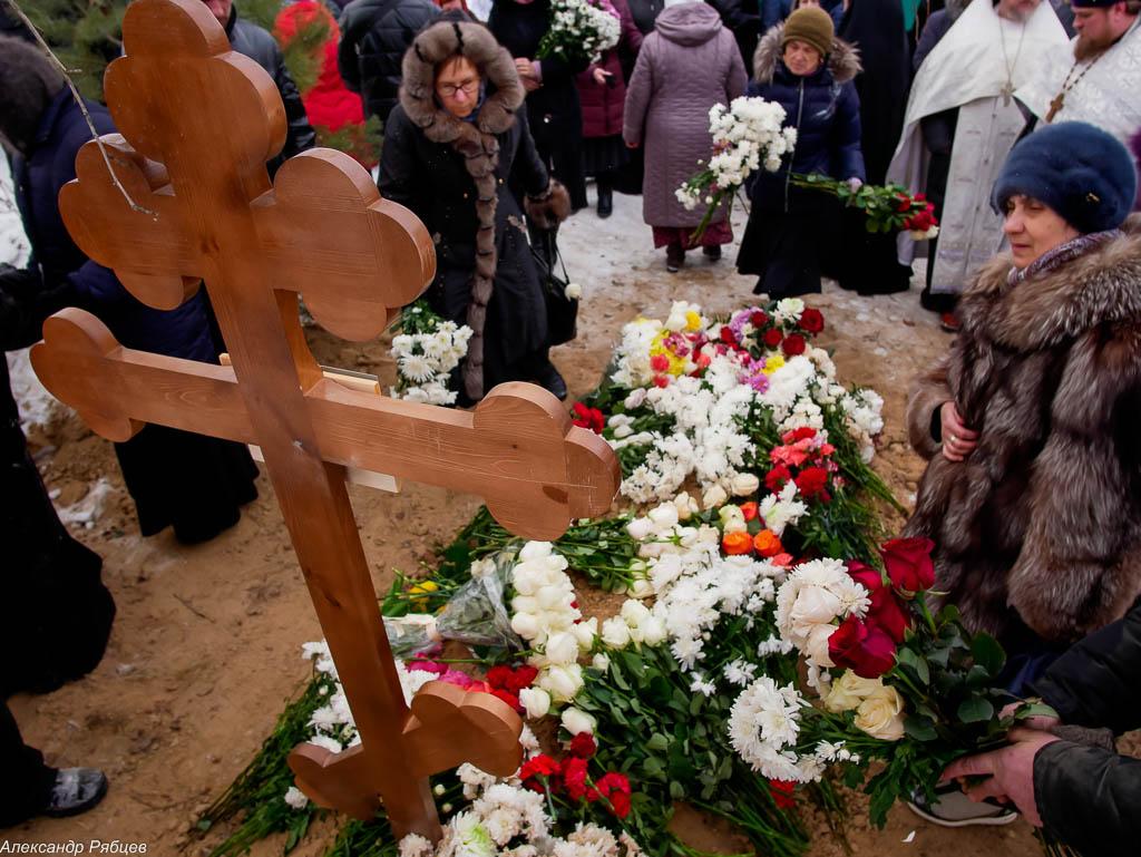 180309 057 Чин отпевания и погребение протоиерея Александра Горбунова Ачаир _1210141