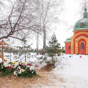 180309 067 Чин отпевания и погребение протоиерея Александра Горбунова Ачаир _1210272