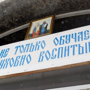180413 001 Молебен концерт Славянская школа Омск митр. Владимир (Иким) IMG_3246
