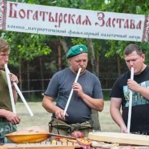 ЗАСТАВА_47