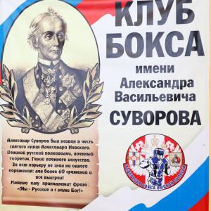 180507 045 Чемпионат боксу на призы Воскресенского Военного Собора г. Омск IMG_5978