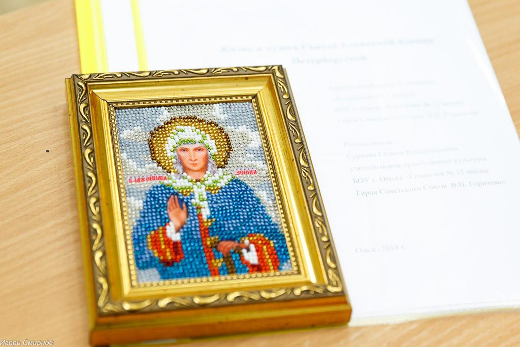 180529 030 Моя вера православная Cеминария Омск митр. Владимир (Иким) IMG_1546