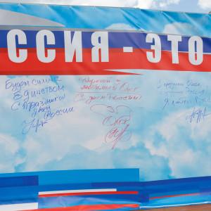 180612 054 День России Площадь Победы Омск митр. Владимир (Иким) IMG_2501