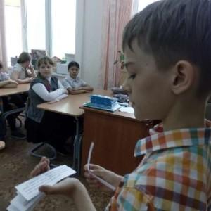 сфо-гимназия_5