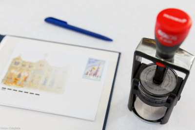 180725 002 Гашение марки Собор Успения Омск митр. Владимир (Иким) IMG_6145