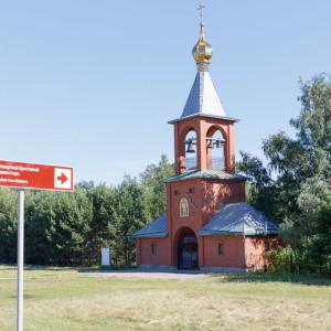 180725 201 Ачаирский Крестовый монастырь митр. Владимир (Иким) IMG_6366