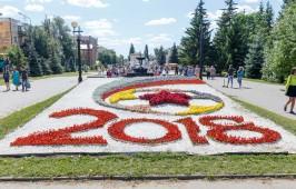 Митрополит Владимир принял участие в праздничных мероприятиях, посвященных Дню города Омска