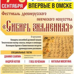 Объявление_Фестиваль