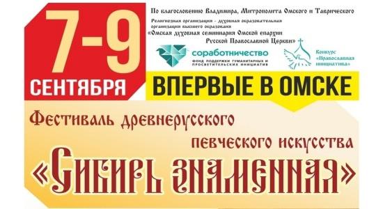 Объявление_Фестиваль_6