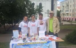 Благотворительная ярмарка у Воскресенского собора в День города