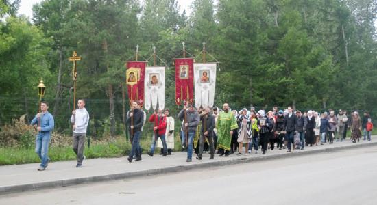 180909 209 Крестный ход Молодежь за традиционные ценности Омск IMG_2344