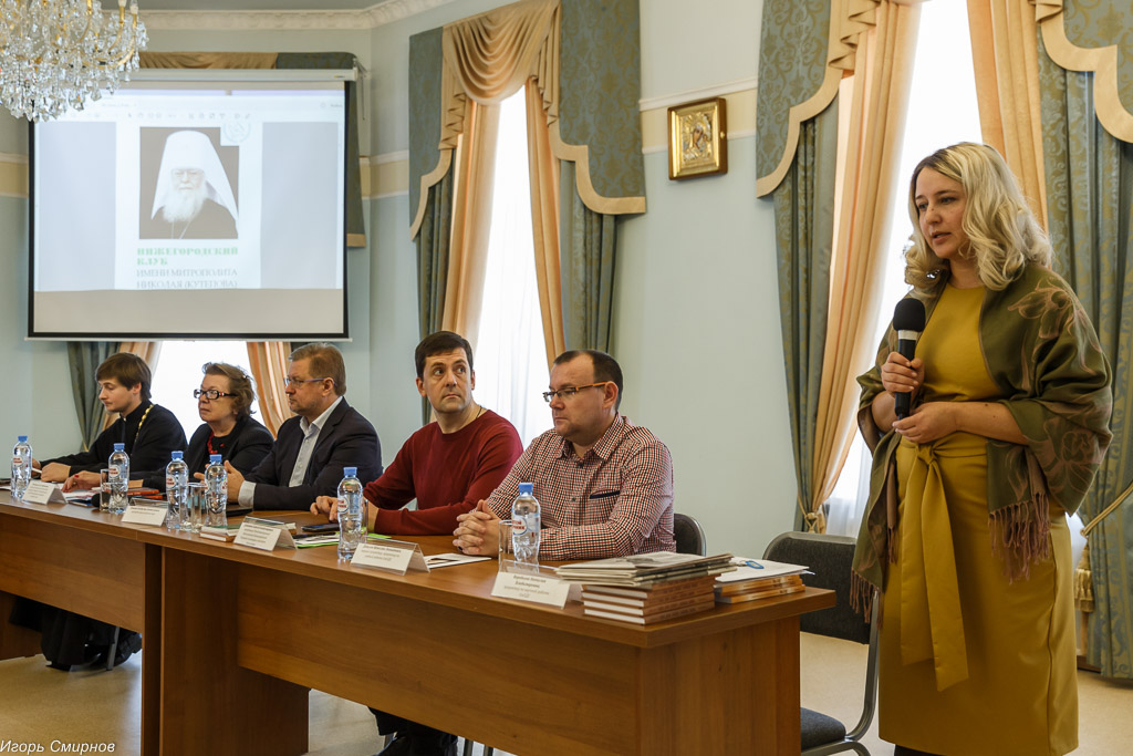 181009 202 Конференция Омская духовная семинария митр. Владимир (Иким) IMG_3698