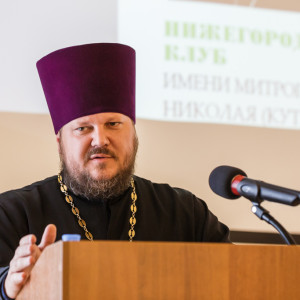 181009 214 Конференция Омская духовная семинария митр. Владимир (Иким) IMG_3745