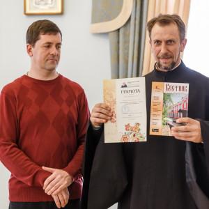 181009 243 Конференция Омская духовная семинария митр. Владимир (Иким) IMG_3891