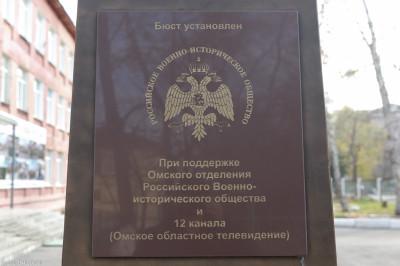 181025 003 открытие музея Кадетская школа-интернат №9 Омск IMG_8912