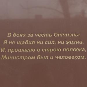 181025 004 открытие музея Кадетская школа-интернат №9 Омск IMG_8913