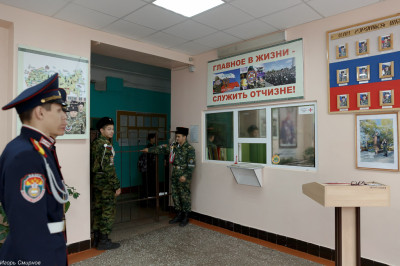 181025 010 открытие музея Кадетская школа-интернат №9 Омск IMG_8921