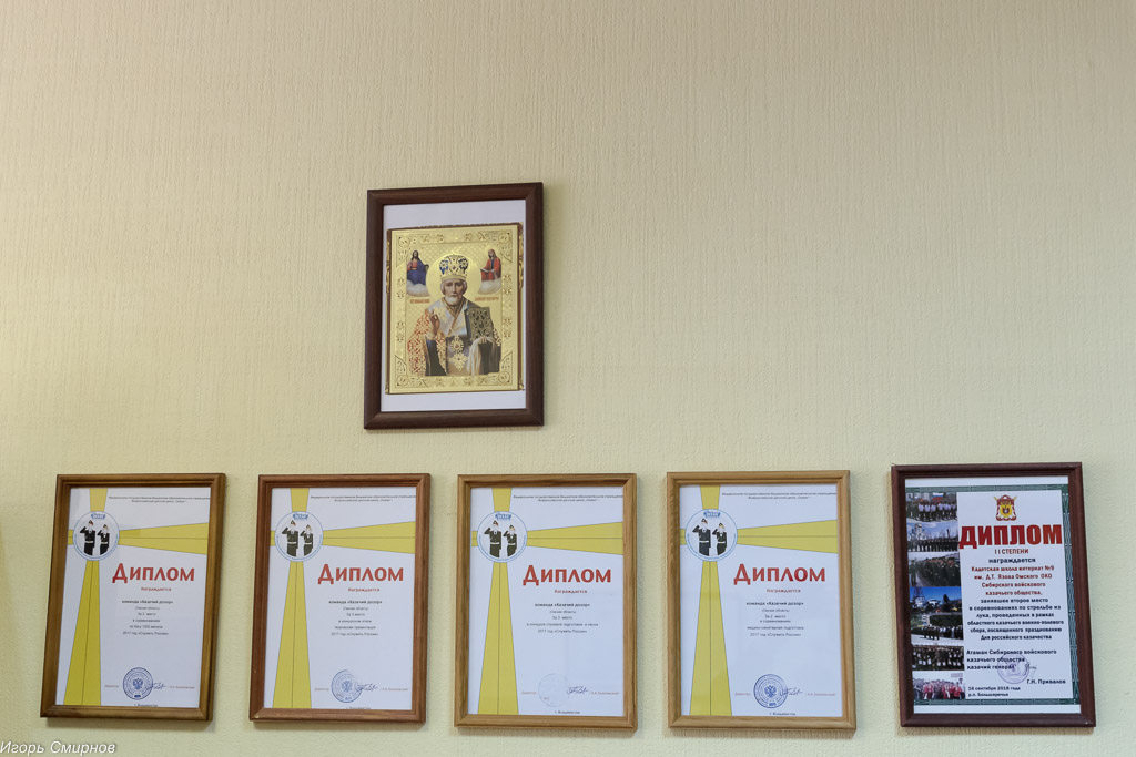 181025 012 открытие музея Кадетская школа-интернат №9 Омск IMG_8924