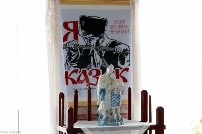 181025 047 открытие музея Кадетская школа-интернат №9 Омск IMG_9006
