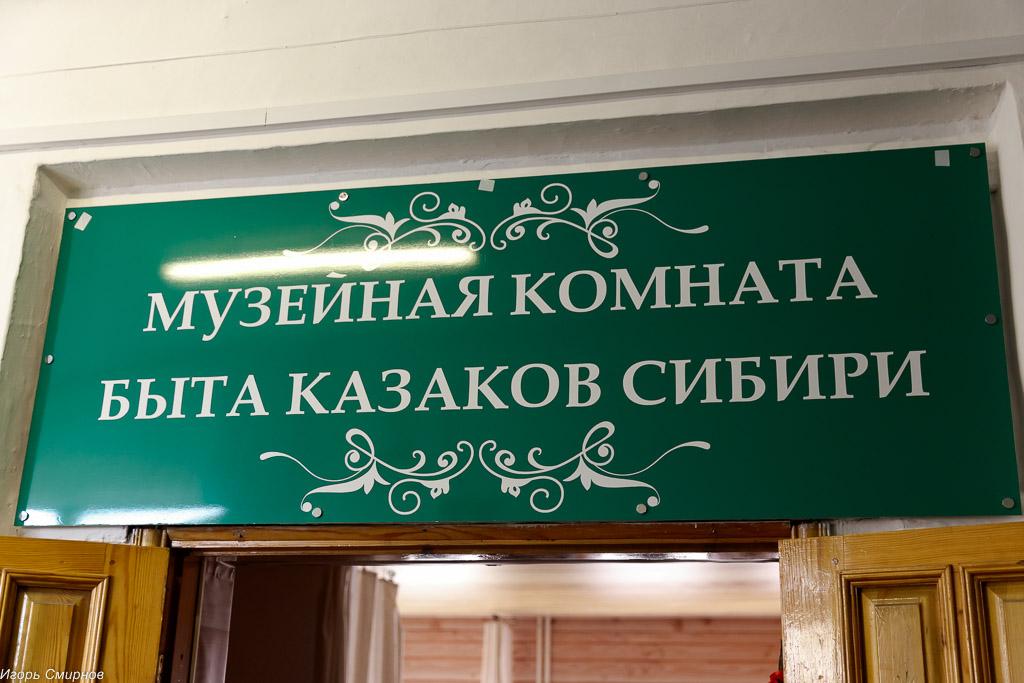 181025 049 открытие музея Кадетская школа-интернат №9 Омск IMG_9009