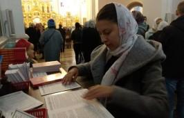Миссионерская акция в Успенском соборе